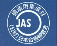 JASマーク 画像
